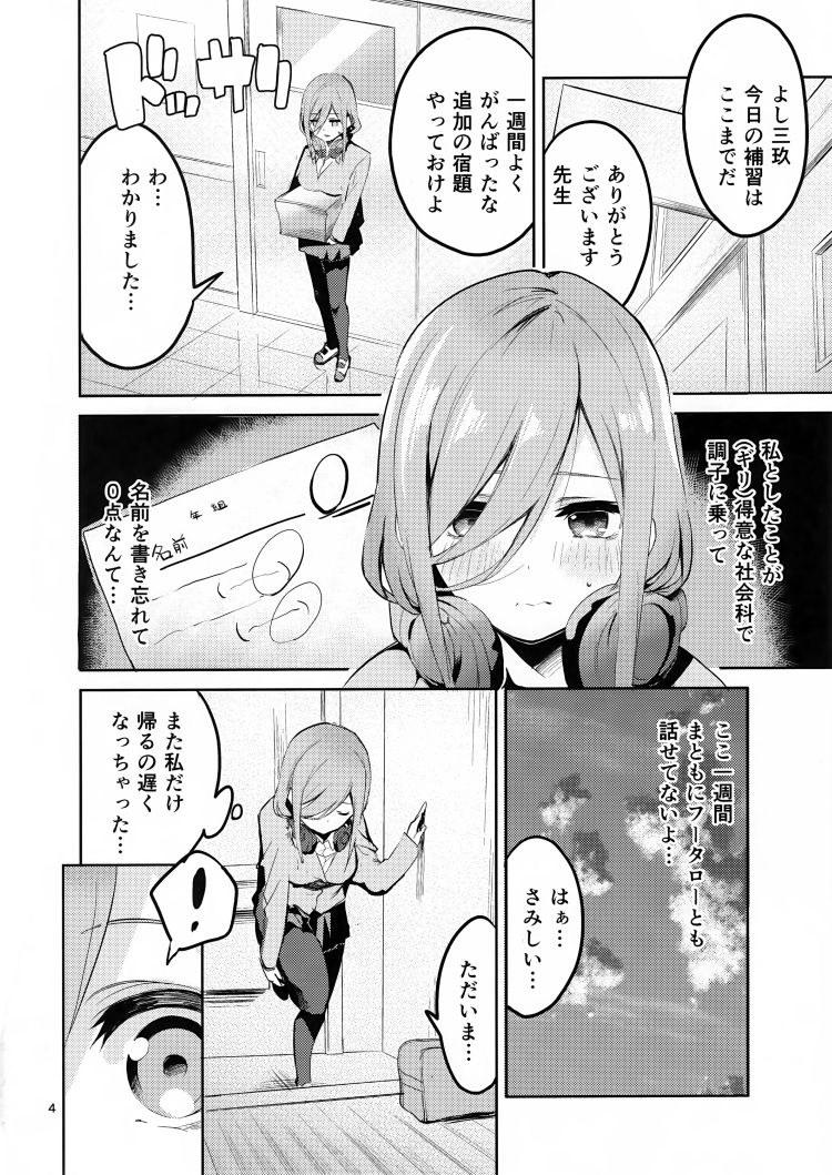 おナニ- 美少女はげしい エロ同人誌情報館003