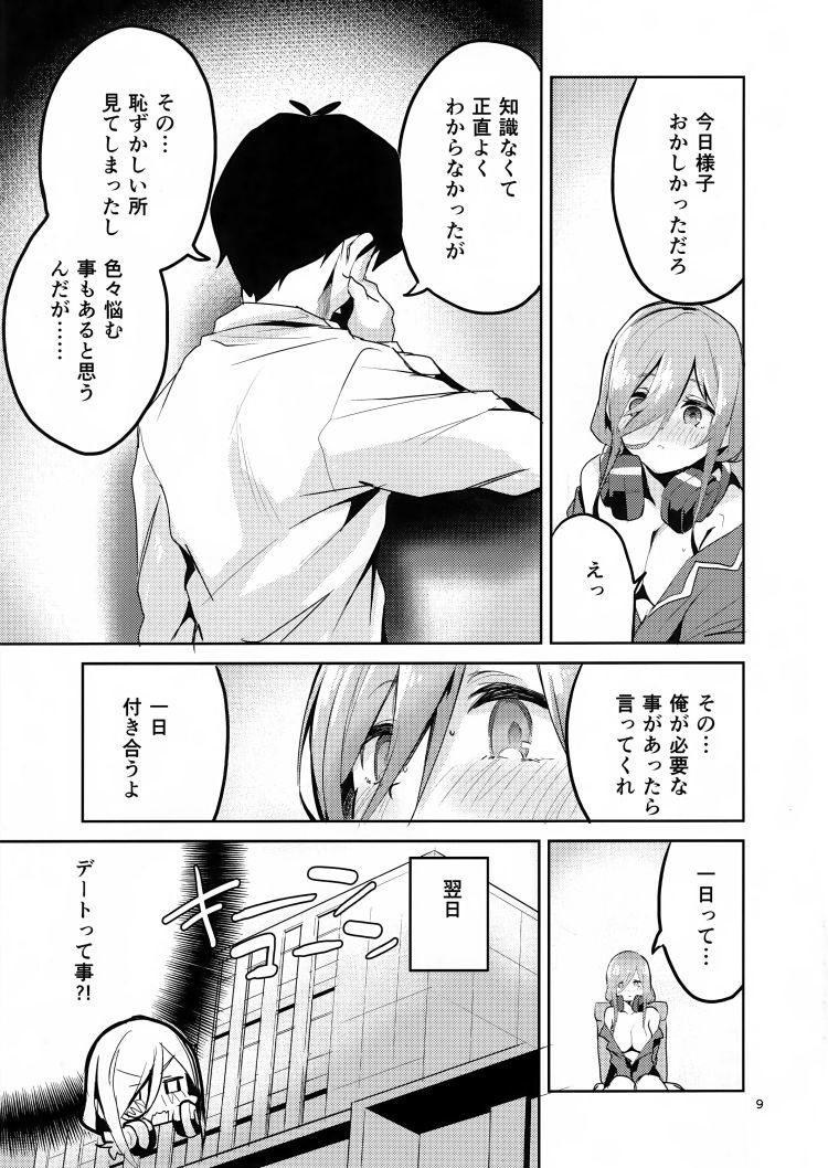 おナニ- 美少女はげしい エロ同人誌情報館008