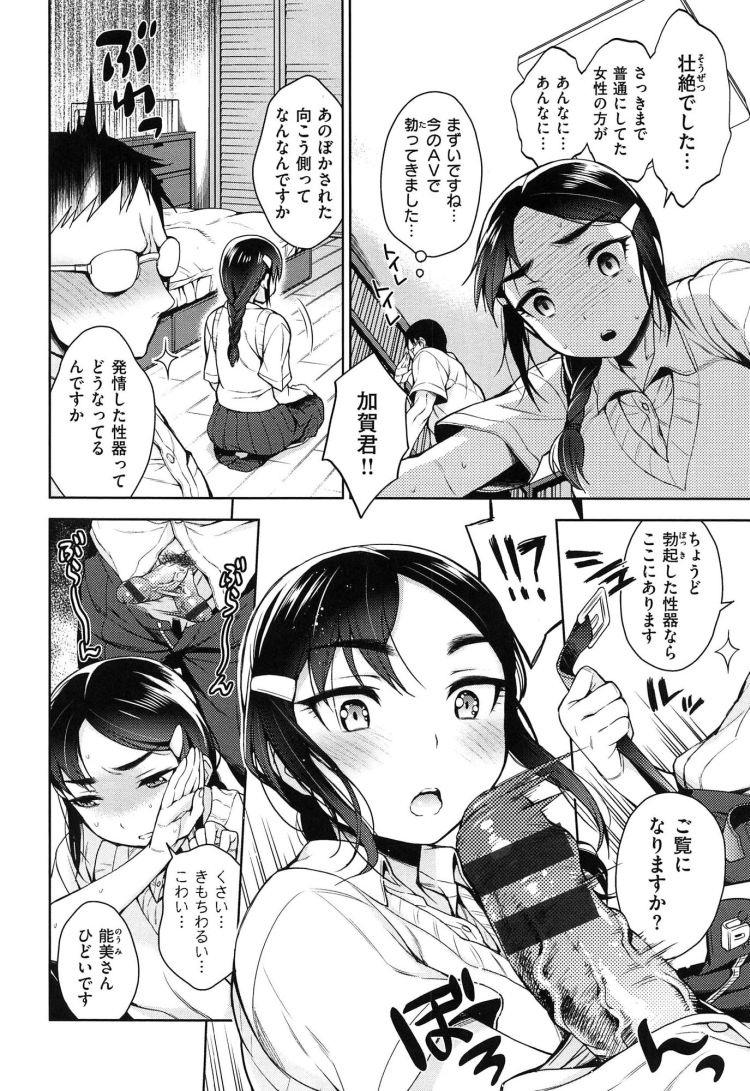 せっクす漫画濃厚 エロ同人誌情報館002