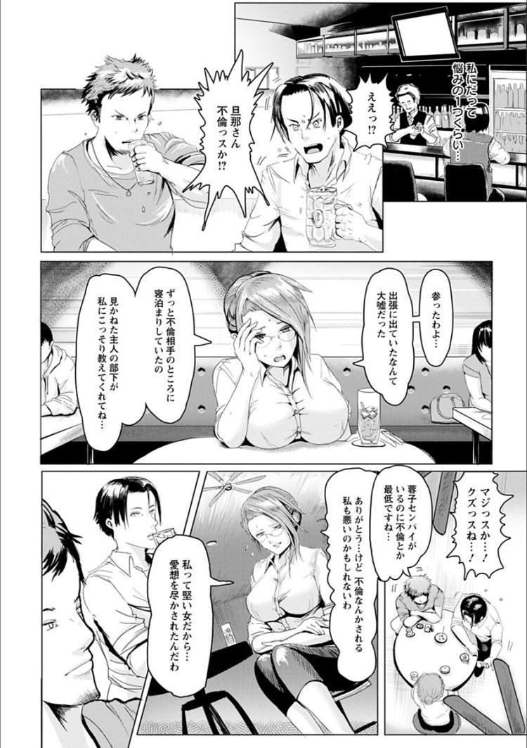 きめせく 漫画 無料 エロ同人誌情報館002