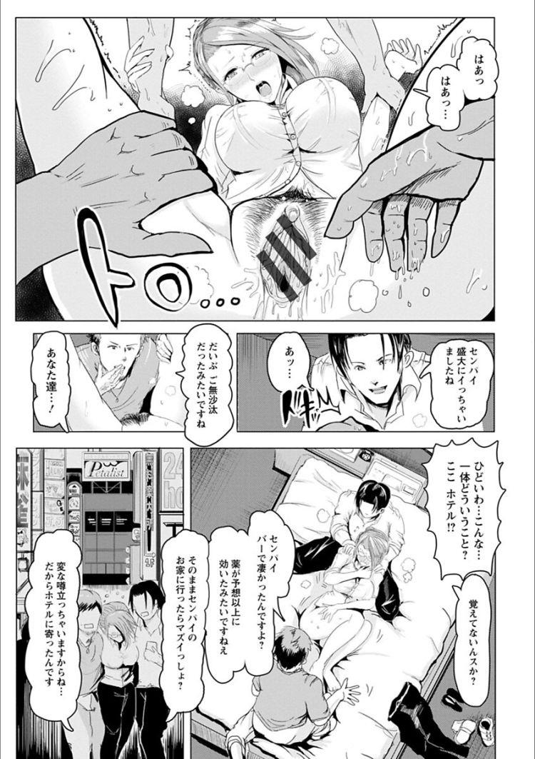 きめせく 漫画 無料 エロ同人誌情報館007