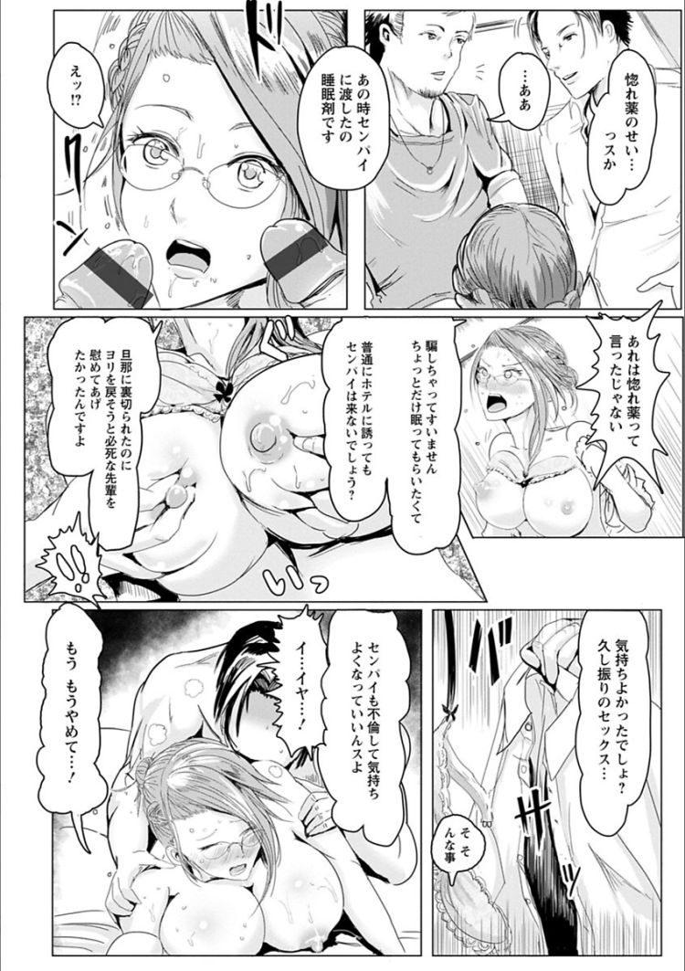 きめせく 漫画 無料 エロ同人誌情報館014