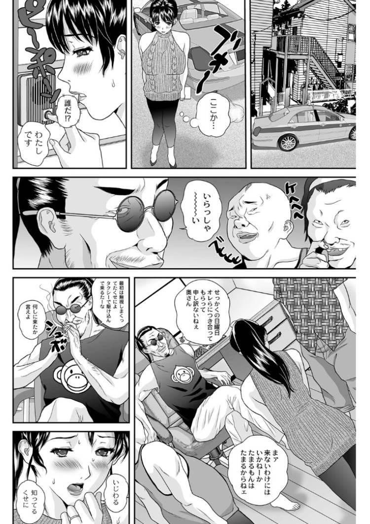 貞操帯 女性用 構造 使用 排便 エロ同人誌情報館004