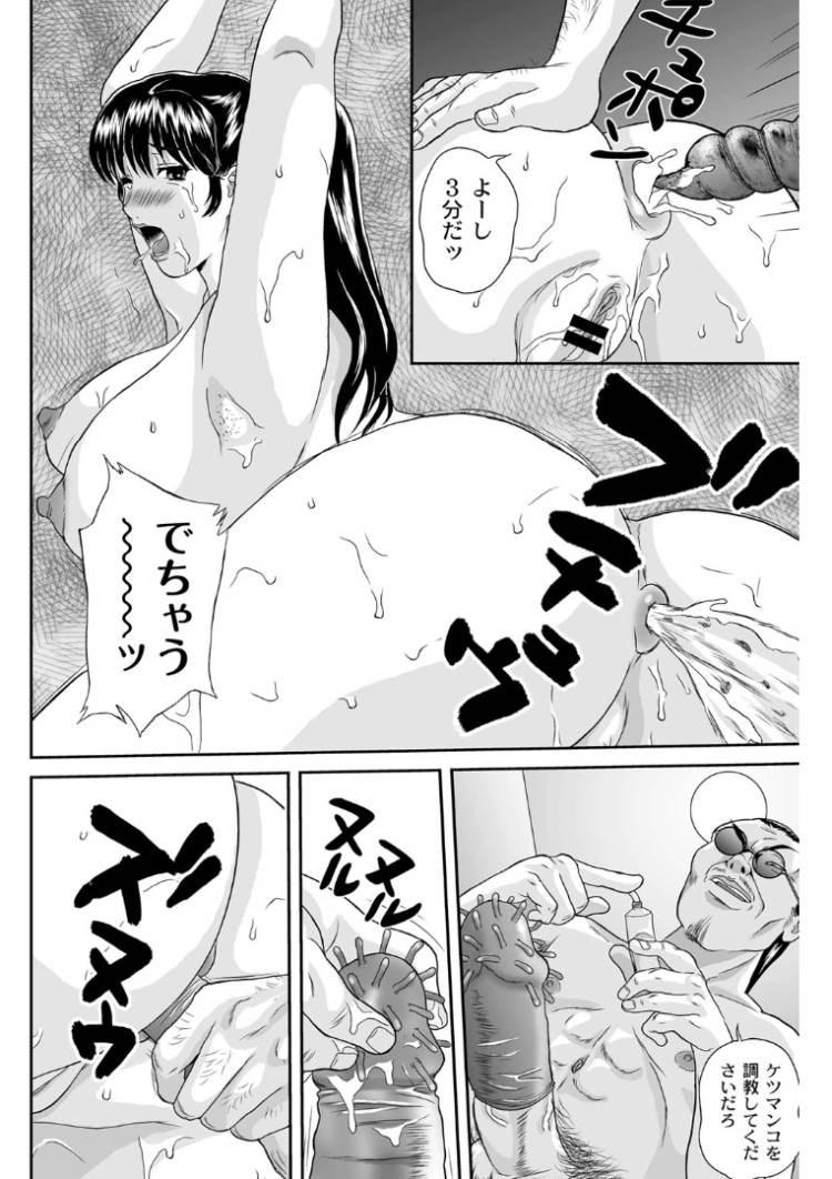 貞操帯 女性用 構造 使用 排便 エロ同人誌情報館014