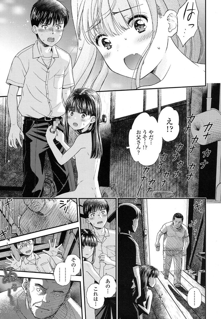 js漫画 お兄ちゃん エロ同人誌情報館003