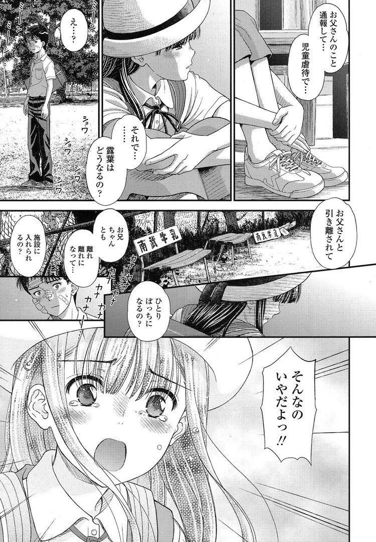 js漫画 お兄ちゃん エロ同人誌情報館007