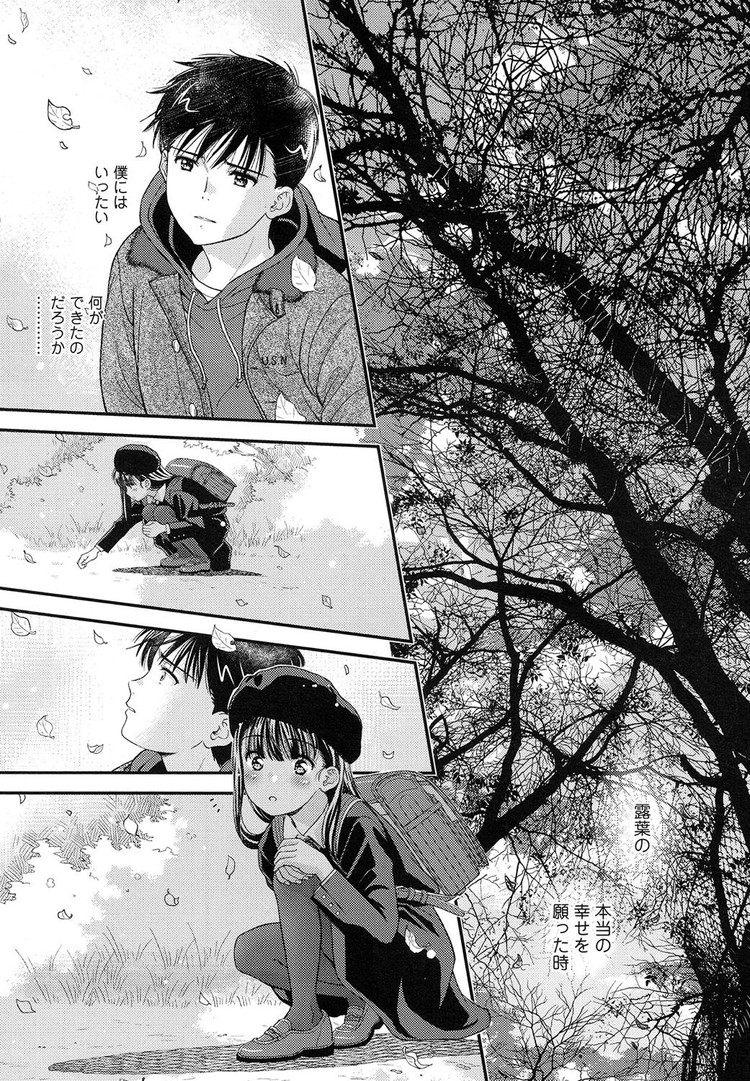 js漫画 お兄ちゃん エロ同人誌情報館031