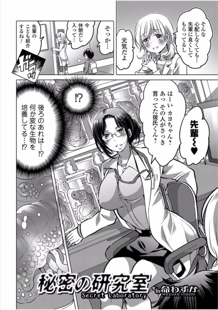 スカトロ 食糞ブログ エロ同人誌情報館002