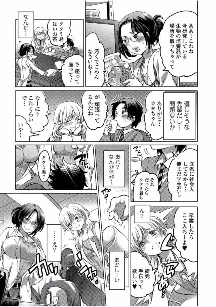 スカトロ 食糞ブログ エロ同人誌情報館003