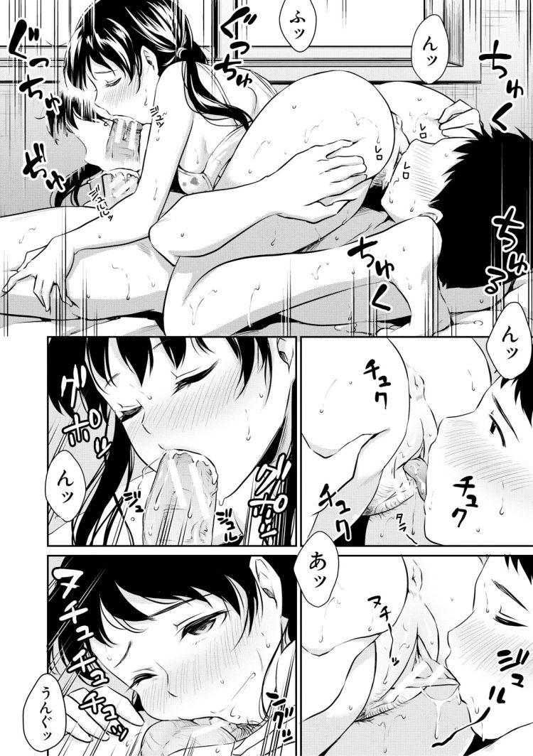 幼馴染 漫画 おすすめ エロ同人誌情報館010