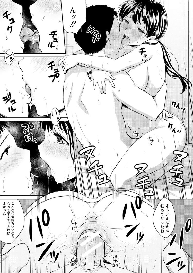 幼馴染 漫画 おすすめ エロ同人誌情報館019