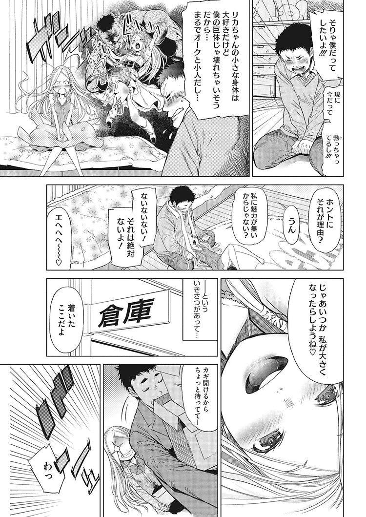 jkスカートの中 エロ同人誌情報館003