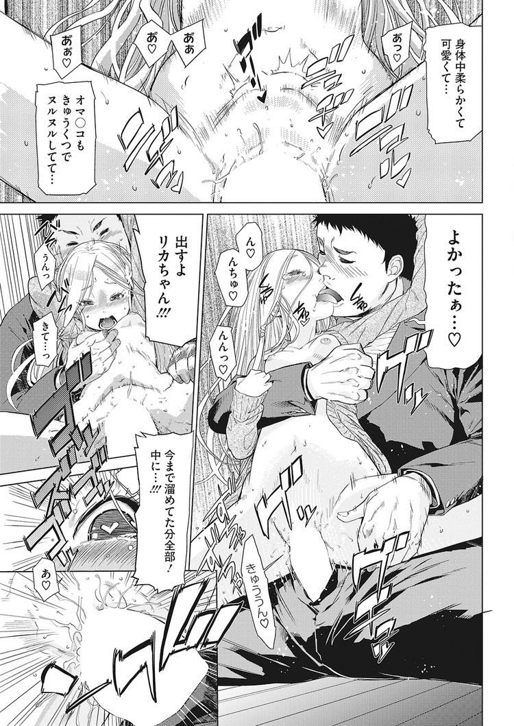 jkスカートの中 エロ同人誌情報館017