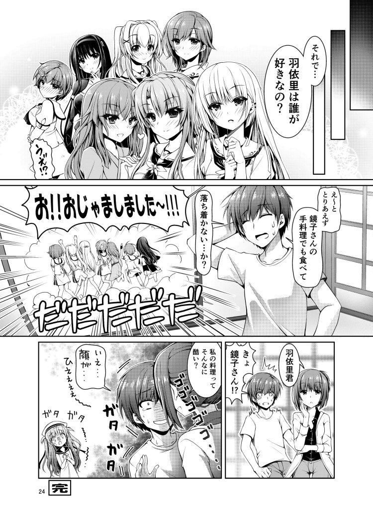 bisyoujyo われめ画像 漫画 エロ同人誌情報館021