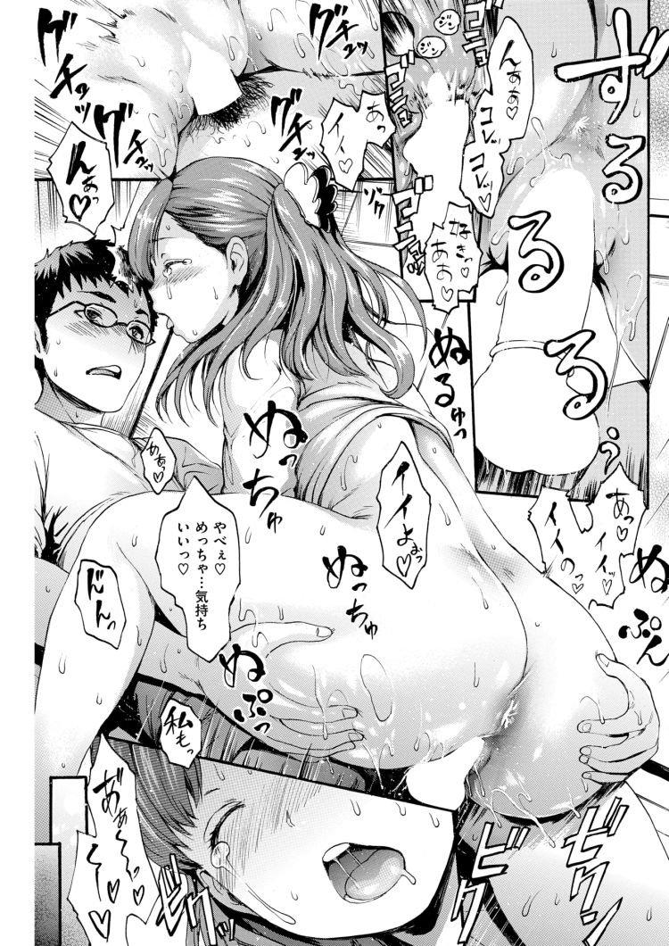 沪出狂の隠れ家 エロ同人誌情報館017