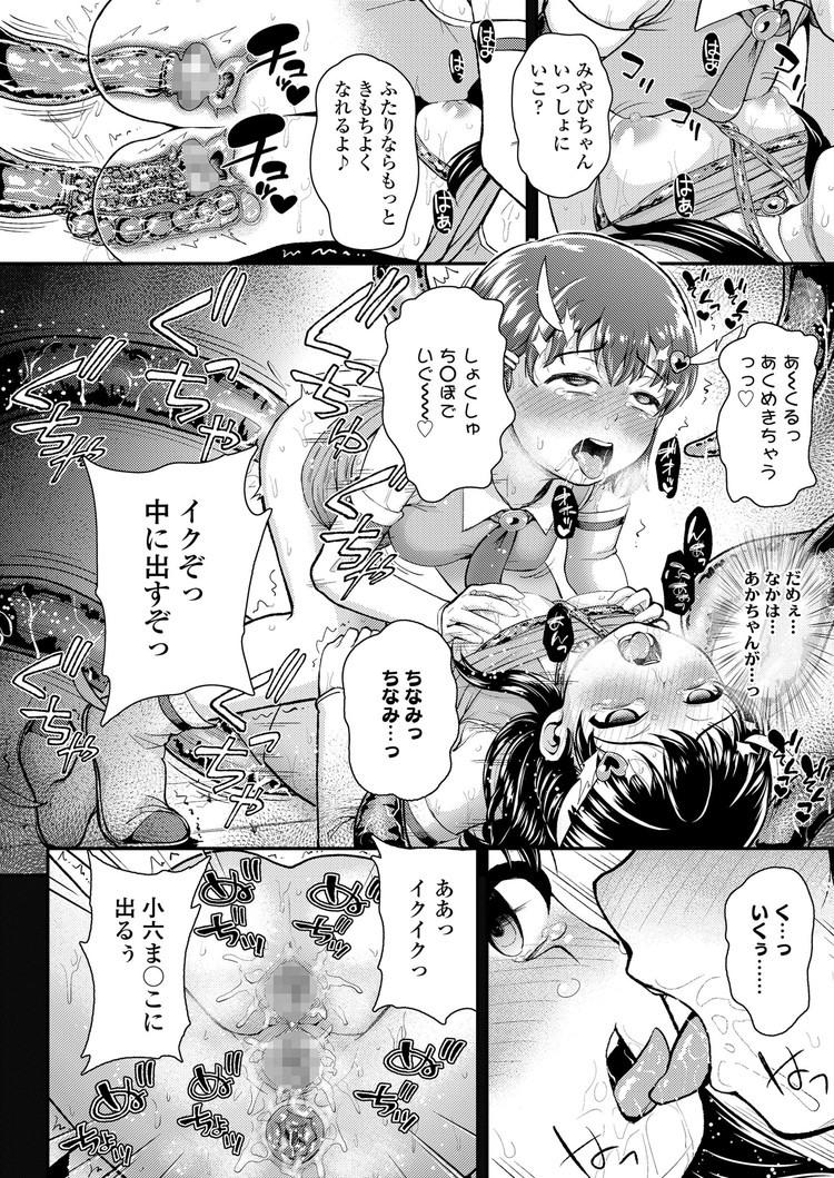 触手 らめぇ 漫画 エロ同人誌情報館022