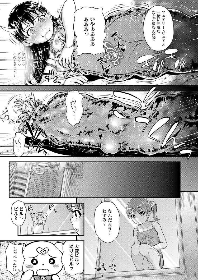触手 らめぇ 漫画 エロ同人誌情報館025