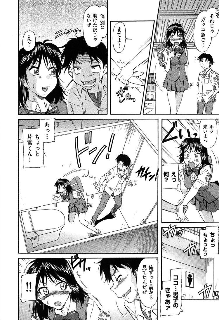 jkスカートめくれ エロ同人誌情報館004