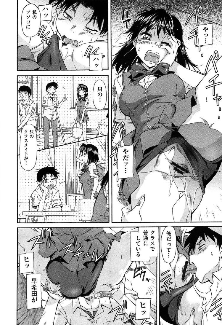 jkスカートめくれ エロ同人誌情報館008