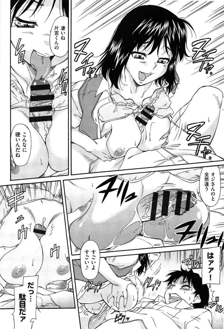 jkスカートめくれ エロ同人誌情報館012