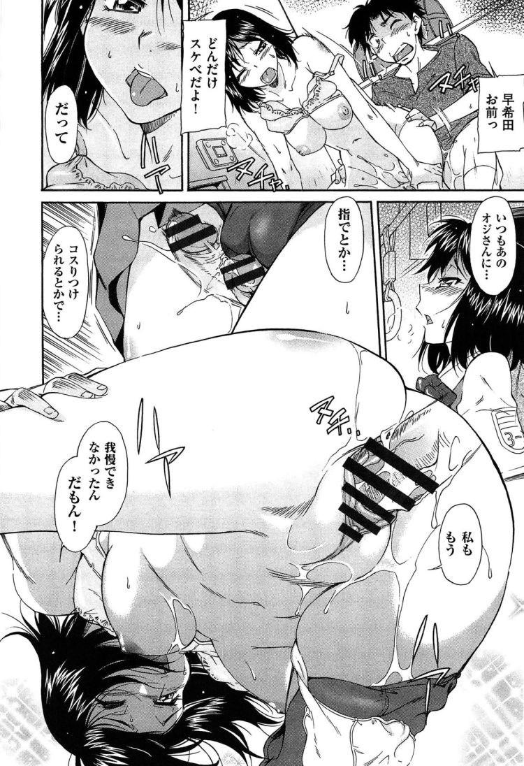 jkスカートめくれ エロ同人誌情報館016