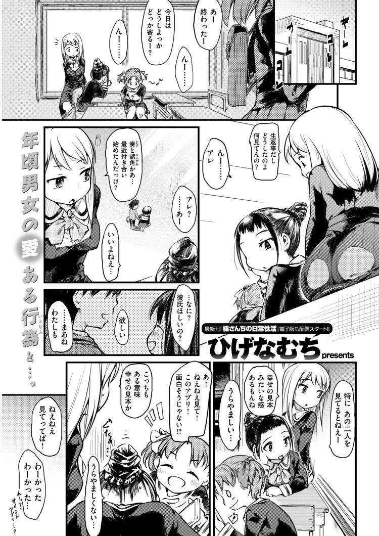 透明人間 漫画 放題 エロ同人誌情報館001