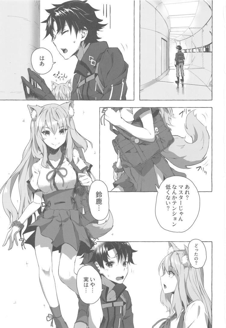 オッパイポロリ映像アニメ エロ同人誌情報館002