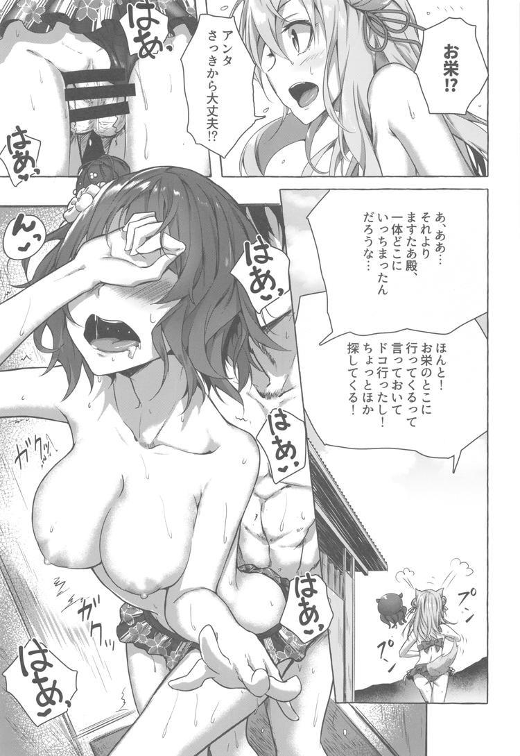 オッパイポロリ映像アニメ エロ同人誌情報館026