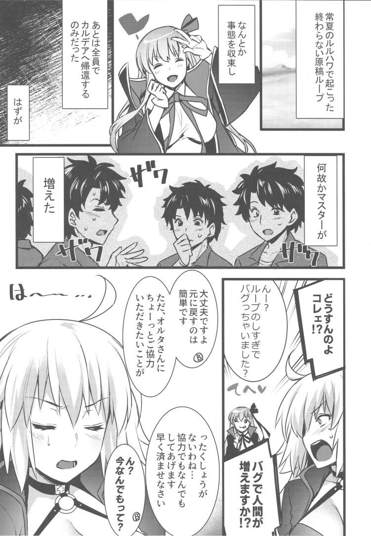 絶倫 漫画 連続 エロ同人誌情報館002