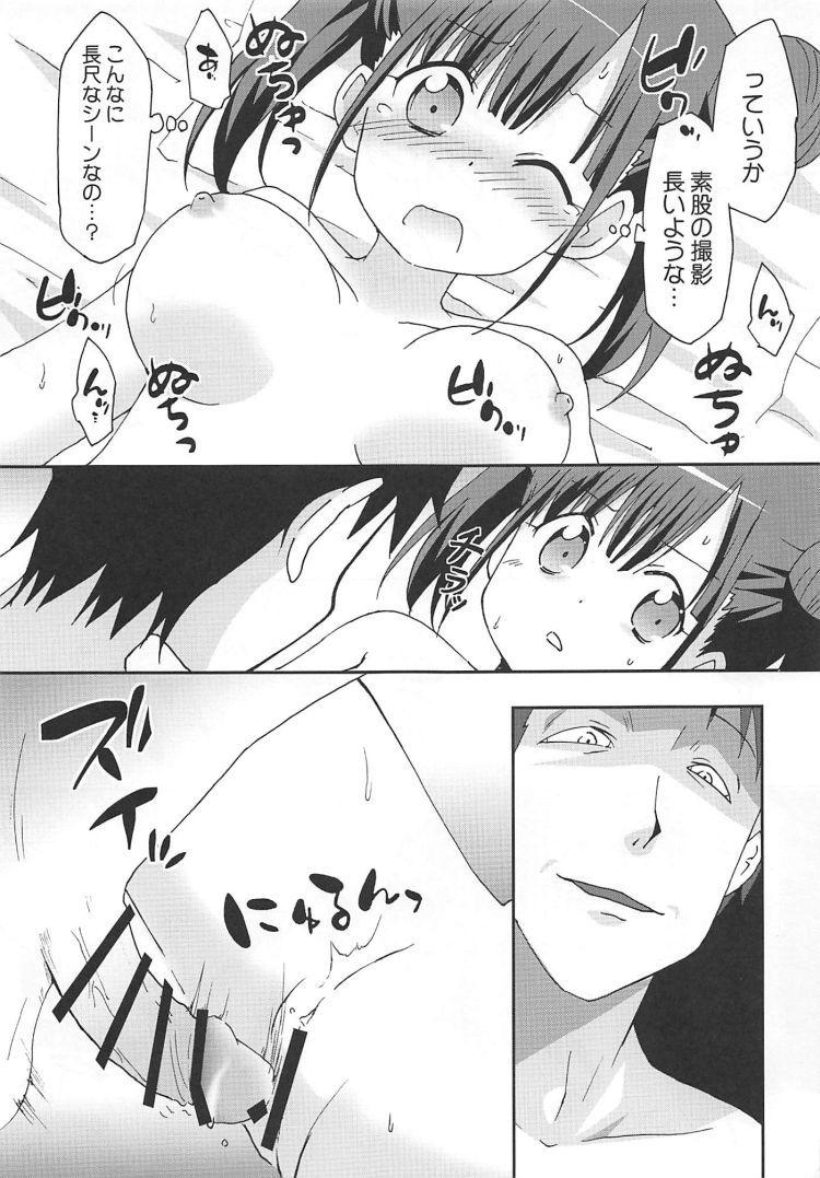 アダルトロリータ 漫画 エロ同人誌情報館016