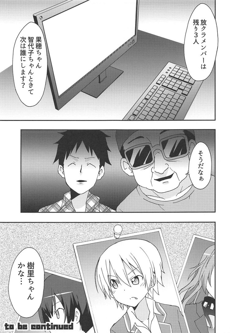 アダルトロリータ 漫画 エロ同人誌情報館020