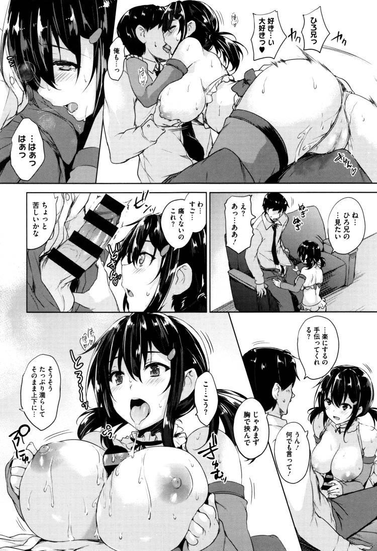 コスプレイヤーズ 見えてる エロ同人誌情報館011