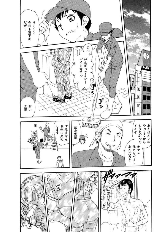 小悪魔女子 エロ同人誌情報館001
