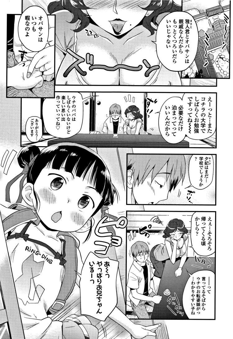bisyoujyo われめ画像 漫画 エロ同人誌情報館001