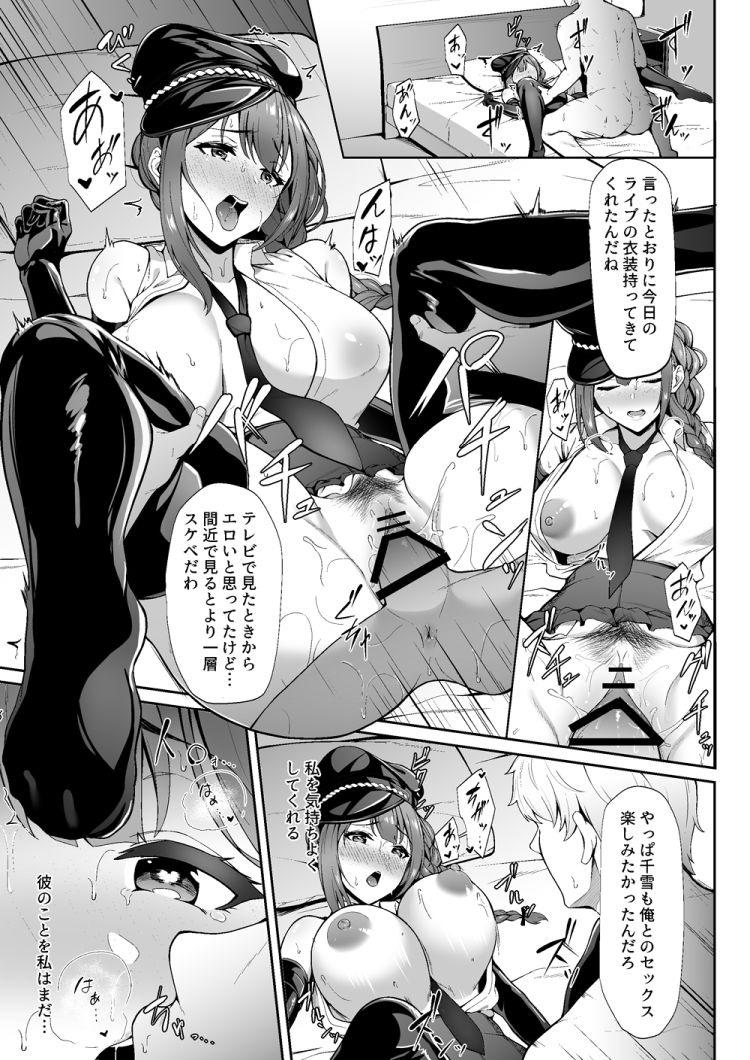 羽目撮り 投稿 美少女 エロ同人誌情報館020