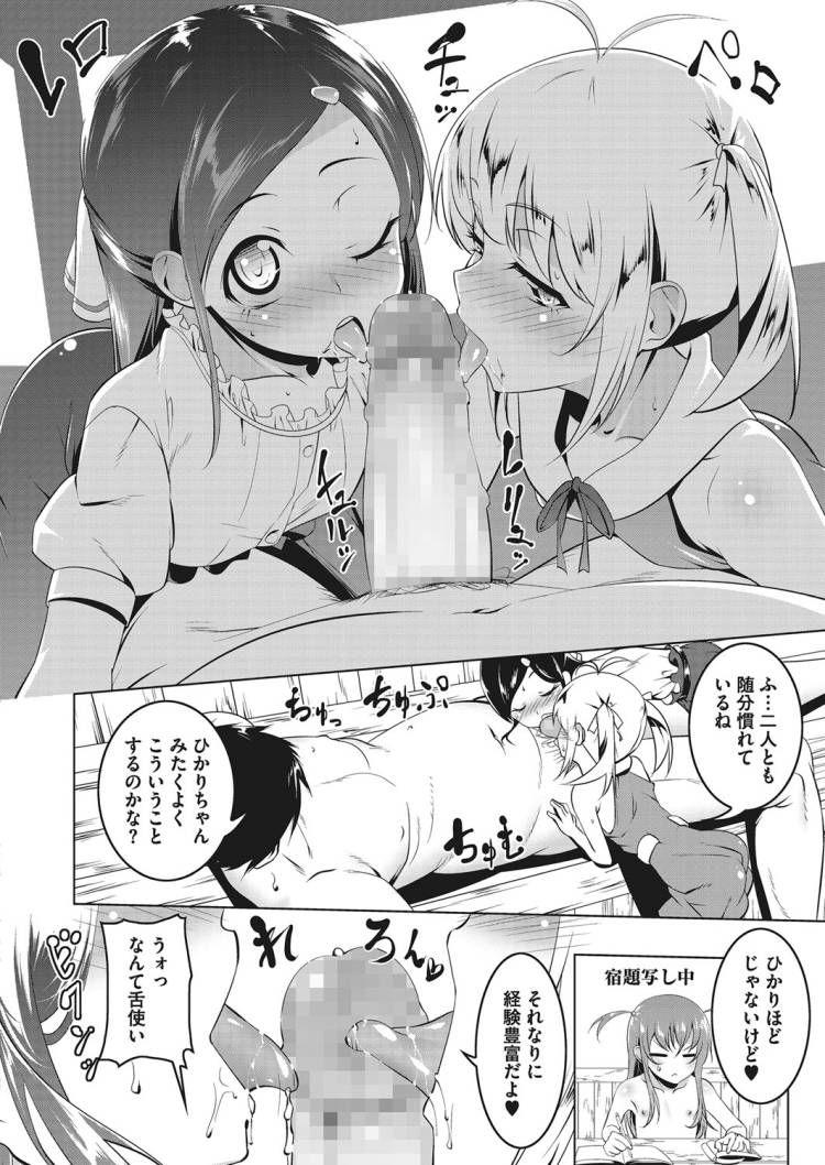 罰ゲーム 過激 エロ同人誌情報館014