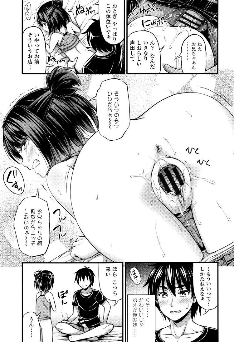 しこしこぴゅっぴゅ エロ同人誌情報館013