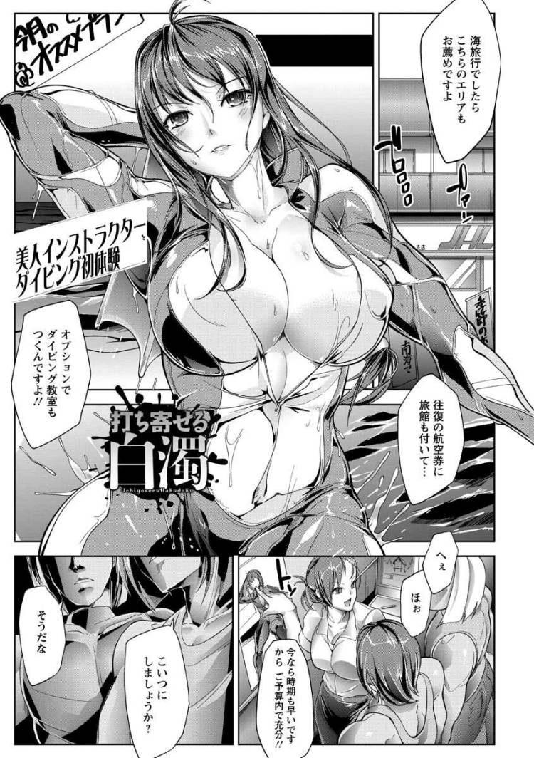 れイプ 漫画 やばい エロ同人誌情報館001