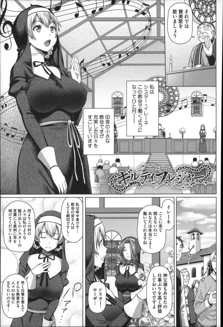 異常性異行為 どんな エロ同人誌情報館001
