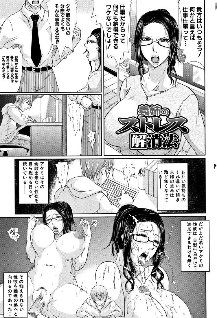 官農小説 読み上げ エロ同人誌情報館001