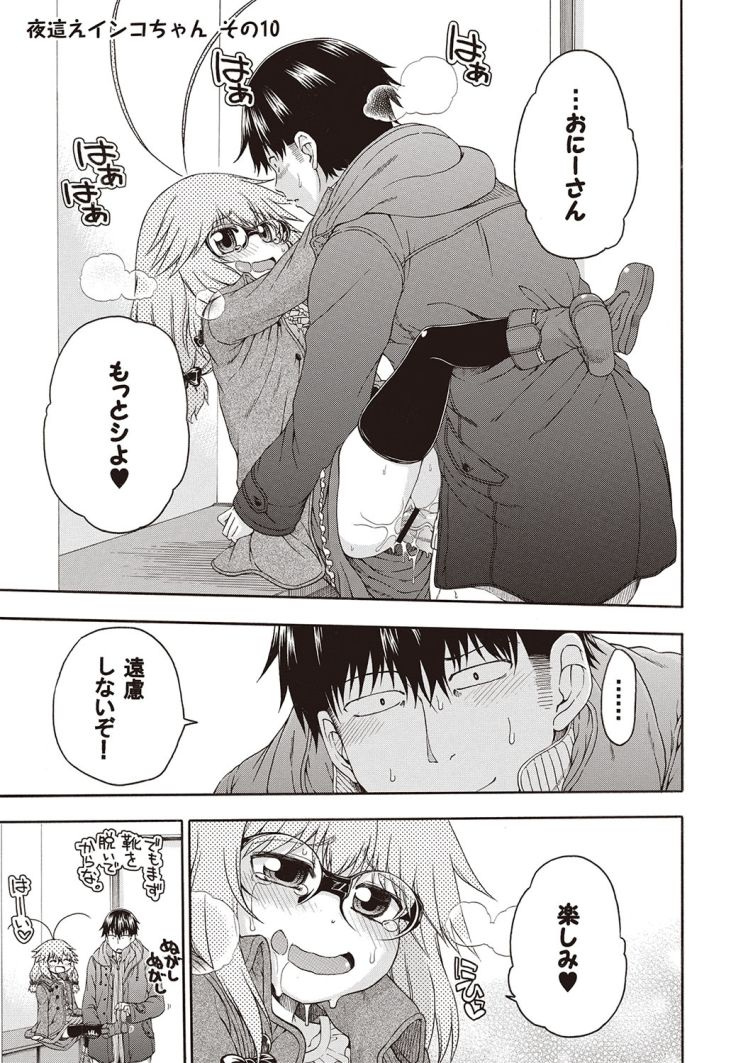 ロリビッチ 漫画 おすすめ エロ同人誌情報館001