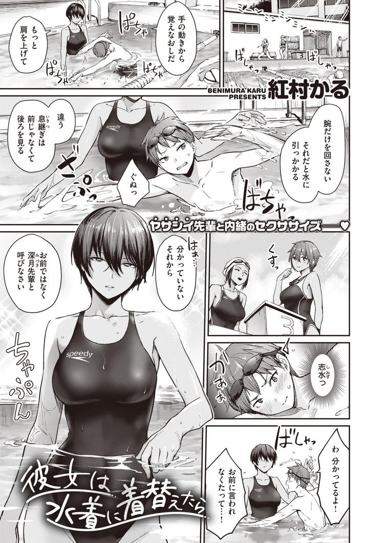 強面女子 エロ同人誌情報館001