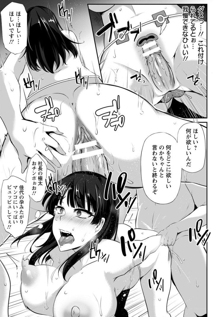 ネトラセヤ漫画 エロ同人誌情報館003