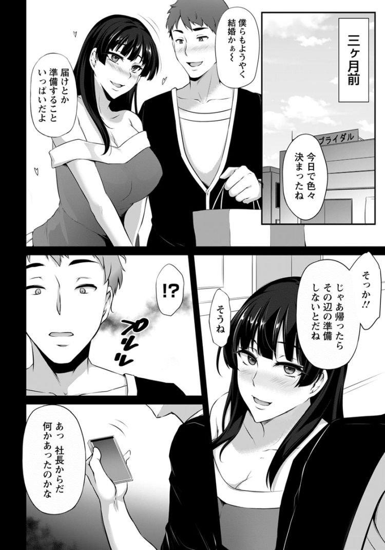 ネトラセヤ漫画 エロ同人誌情報館004