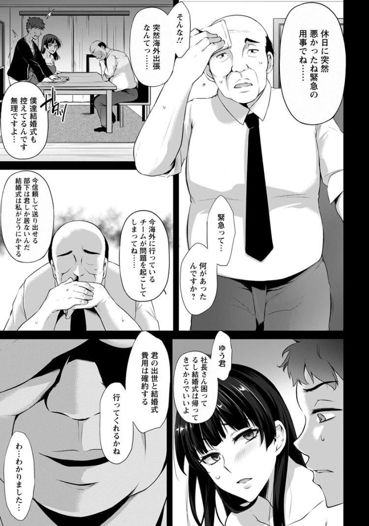 ネトラセヤ漫画 エロ同人誌情報館005
