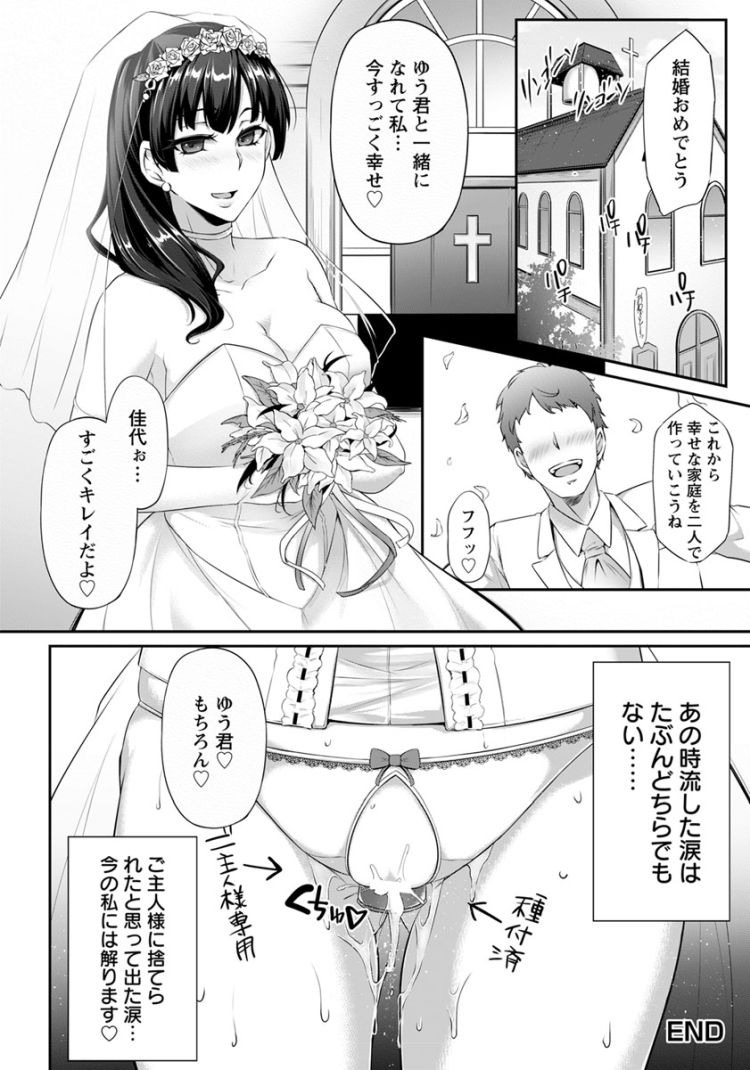 ネトラセヤ漫画 エロ同人誌情報館018