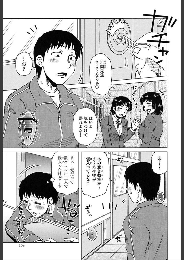 かくし部屋漫画 エロ同人誌情報館001