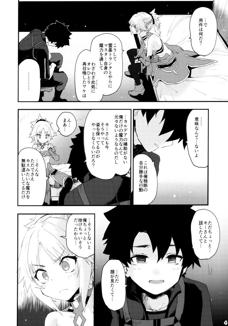 モーさん 漫画 エロ同人誌情報館003