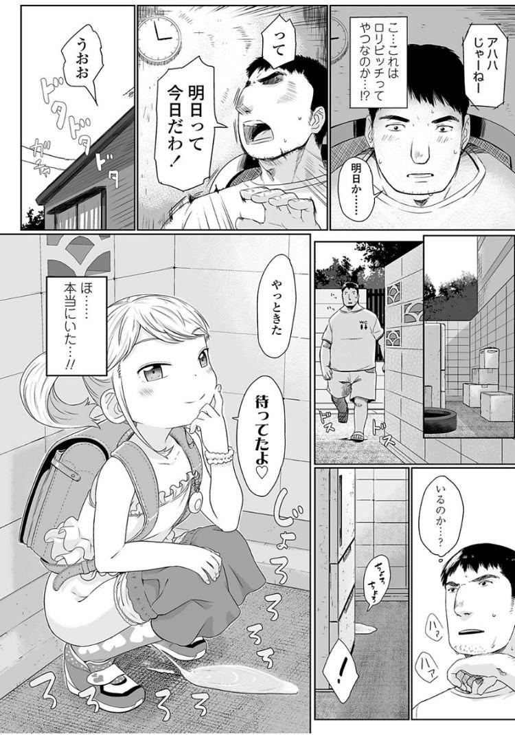 野しょん 女 エロ同人誌情報館006