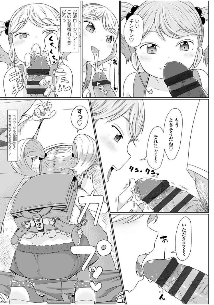 野しょん 女 エロ同人誌情報館009